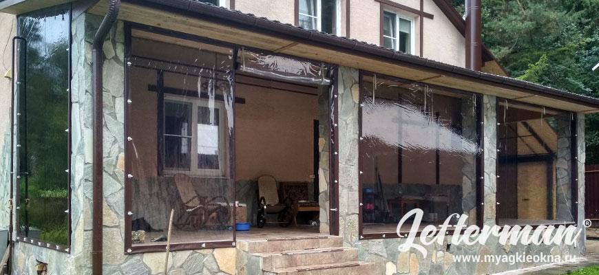 Мягкие окна Одинцовский район