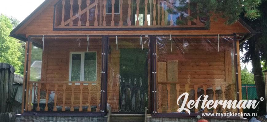 Мягкие окна Можайский район
