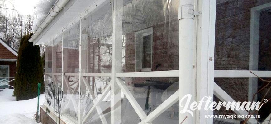 Мягкие окна Чеховский район