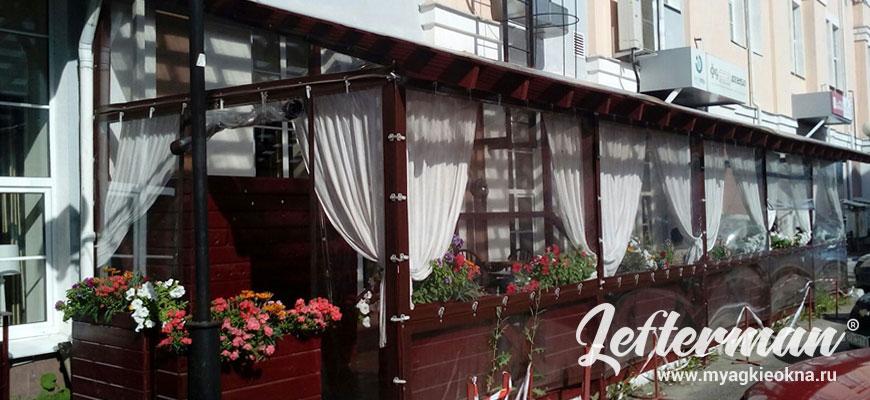 Мягкие окна для кафе и ресторанов