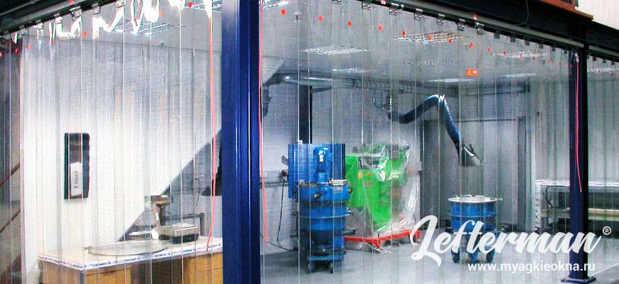 ПВХ завесы для холодильных камер